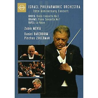 Israel Philharmonic Orchestra: 70th Anniversary Concert [DVD Video] [DVD] USA import