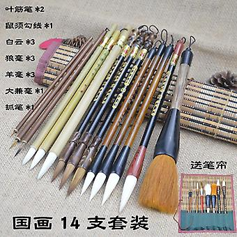 High-quality Chinese Calligraphy Brush-set Wolf-hair-brush Hook-line-pen