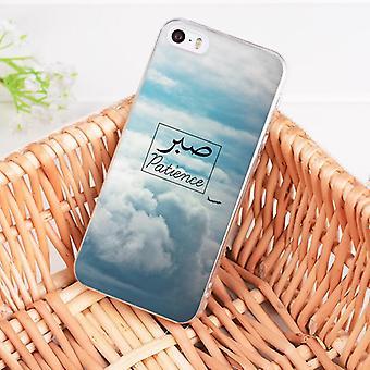 iPhone 12 és 12 Pro shell szó quran iszlám muzulmán türelem