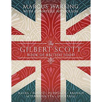 マーカス ・ ウェアウ - 9780593070 によってイギリス食糧のギルバート スコット本