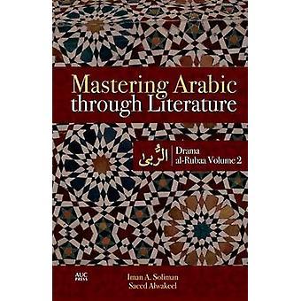 Masterointi Arabian kautta kirjallisuus - draama Al-Rubaa - Volume 2 Iman