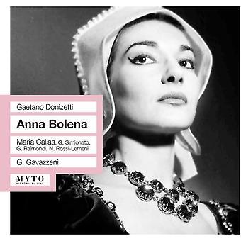 Donizetti / Callas / Simionato / Raimondi / Rossi - Anna Bolena [CD] USA import