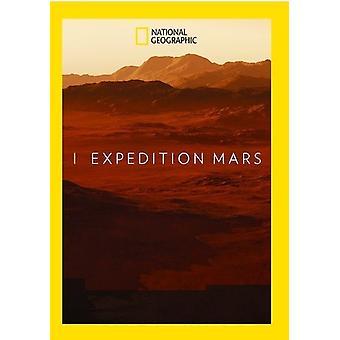 Expedition Mars [DVD] USA import