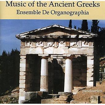 De Organographia - Music of the Ancient Greeks [CD] USA import