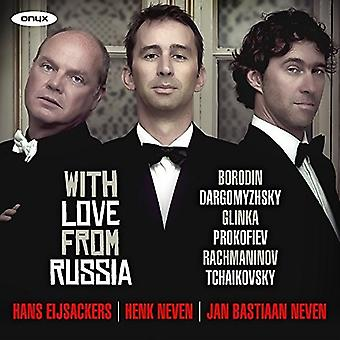 Henk Neven - With Love From Russia [CD] USA import