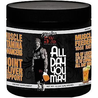 5% Nutrition Alldayyoumay  465 gr