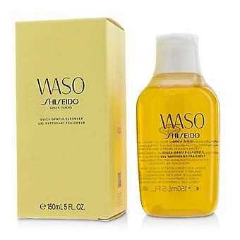 Shiseido Waso rapido detergente delicato 150ml