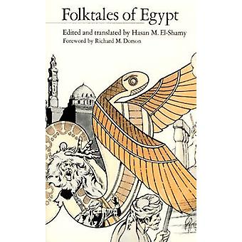 Folk Tales of Egypt by Hasan M. Sami - 9780226206257 Book