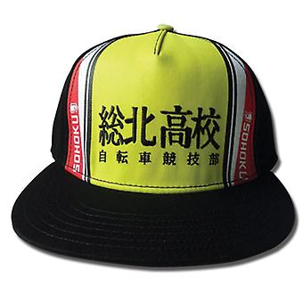 Baseball Cap - Yowamushi Pedal - New Sohoku Anime Licensed ge32450