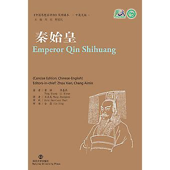 Emperor Qin Shihuang Collection of Critical Biographies of Chinese Thinkers by Qiang & Tong