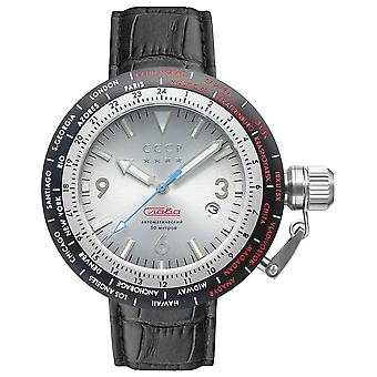 Russia timezone s cp-7053-03 Watch for Analog Quartz Men with Cowhide Bracelet CP-7053-03