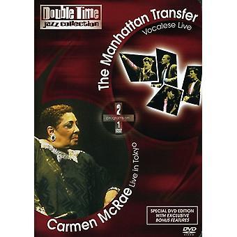 Carmen McRae - Carmen McRae: Vol. 1-Double Time Jazz Collection [DVD] USA import