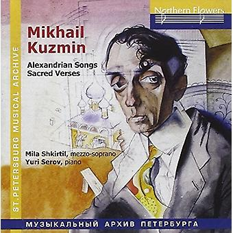 Shkirtil / Serov - Mikhail Kuzmin - Alexandrian Songs Sacred Verses [CD] USA import