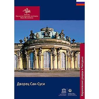 Schloss Sanssouci - Russische Ausgabe by Stiftung Preussische Schloess