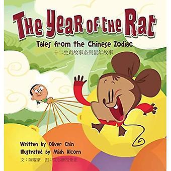 O ano do rato