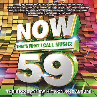 Various Artist - ahora 59: Eso es lo que llaman música [CD] USA importar