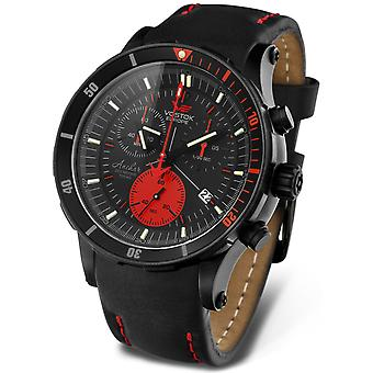 Vostok Anchar Submarine Quartz Analog Man Watch with Cowskin Bracelet 6S30-5104244