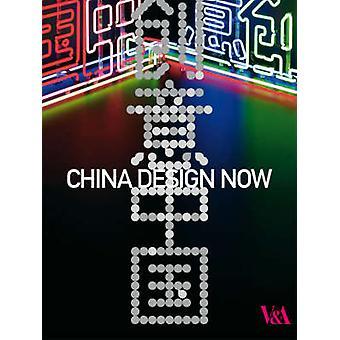 China Design Now by Zhang Hongxing - Lauren Parker - 9781851775316 Bo
