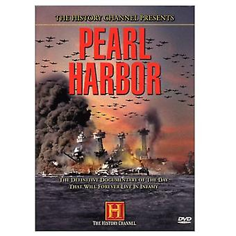 Pearl Harbor [DVD] USA import