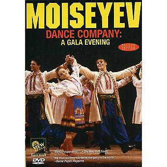 Moiseyev Dance Company - Moiseyev Dance Company [DVD] USA import