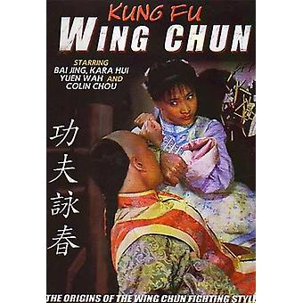 Kung Fu Wing Chun Dvd Bai Jing -Vd7589A