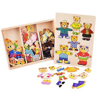 リトルベア変更布パズルセット赤ちゃんの漫画パズルおもちゃの木箱