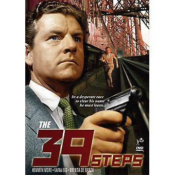 39 Steps (1959) [DVD] USA import