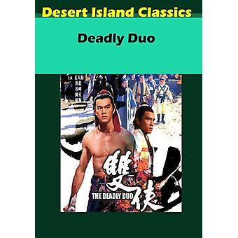 Deadly Duo [DVD] USA import