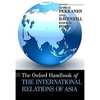 دليل أكسفورد للعلاقات الدولية لآسيا قبل بيكانين & م سعدية