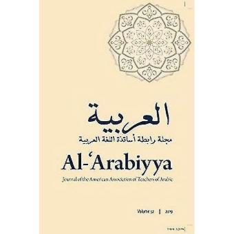 AL-ARABIYYA JOURNAL AMERICAN� ASSOCIAP