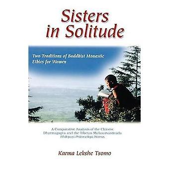 孤独の姉妹