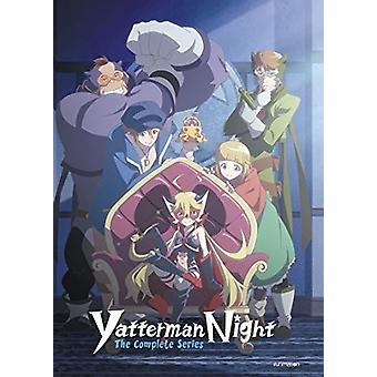 Yatterman Night: The Complete Series [DVD] USA import