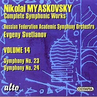N. Miaskovski - Nikolai Myaskovsky: Obras sinfónicas completas, importación USA Vol. 14 [CD]