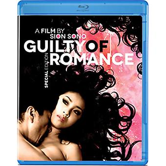 Guilty of Romance: Special Edition [BLU-RAY] USA import