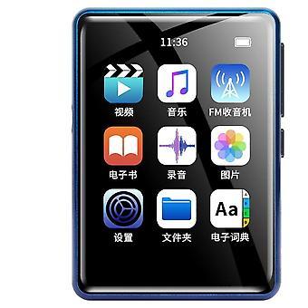 Full berøringsskjerm musikk video Bluetooth-spiller