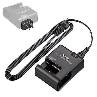 NIKON MH-25 Quick Charger (For EN-EL15)