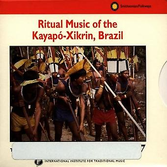 Traditional Music of the World - Vol. 7-Traditional Music of the World [CD] USA import