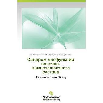 Sindrom Disfunktsii VisochnoNizhnechelyustnogo Sustava by Pisarevskiy Yu