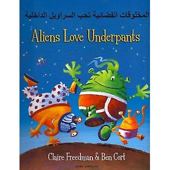 Aliens Love Underpants in Arabic & English by Claire Freedman - 9