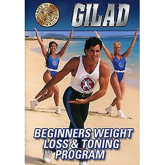 Beginners Weight Loss & Toning Program [DVD] USA import