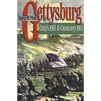 Gettysburg - Culp's Hill og Cemetery Hill (ny udgave) af Harry W. P