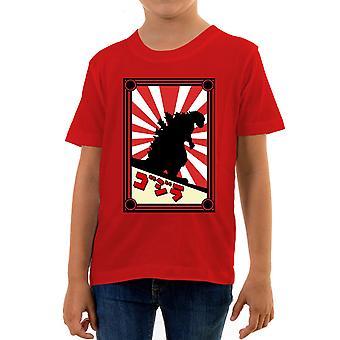 Reality glitch japanese monster kids t-shirt