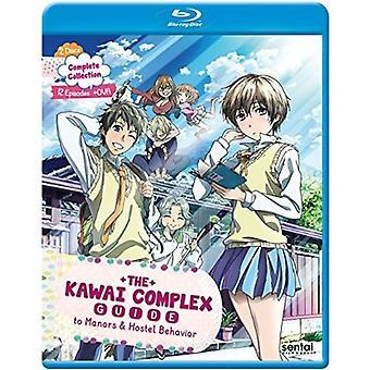 Kawai Complex [Blu-ray] USA import