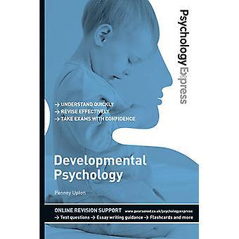 心理学は、エクスプレス - 発達心理学 (学部改訂