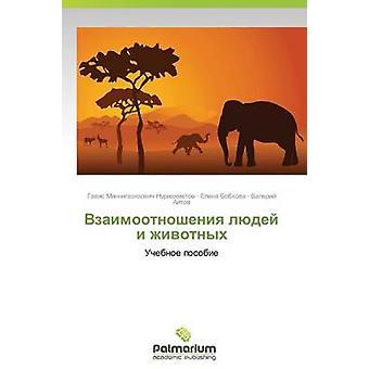 Vzaimootnosheniya Lyudey I Zhivotnykh by Nuriakhmetov Gavis Minnigazizovich