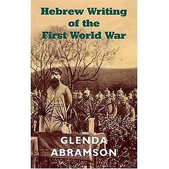 Hebreeuwse schrijven van de eerste Wereldoorlog