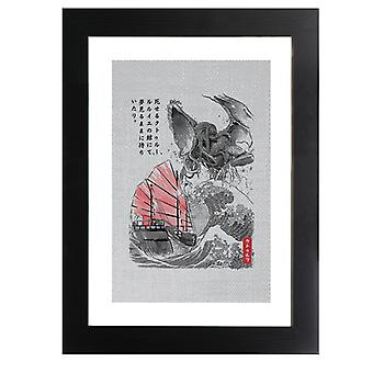 Great Old One In Japan Framed Print