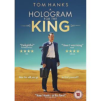 Un hologramme pour le DVD King