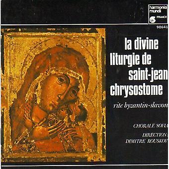 Liturgia Anônima do CD de São João Crisóstomo