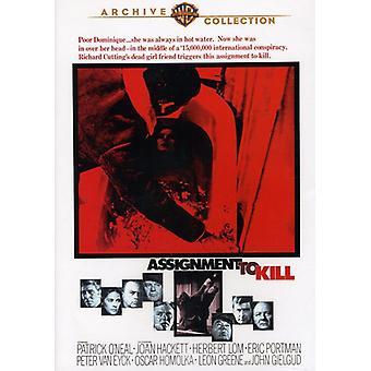 Tildeling til Kill [DVD] USA import